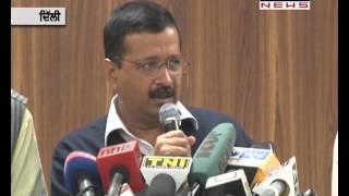 Delhi CM Arvind Kejriwal Launch the odd-Even Number Blueprint