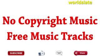 Big Mojo Vadodara | Free music instrumentals | No Copyright Music | Free Audio Library Music Tracks