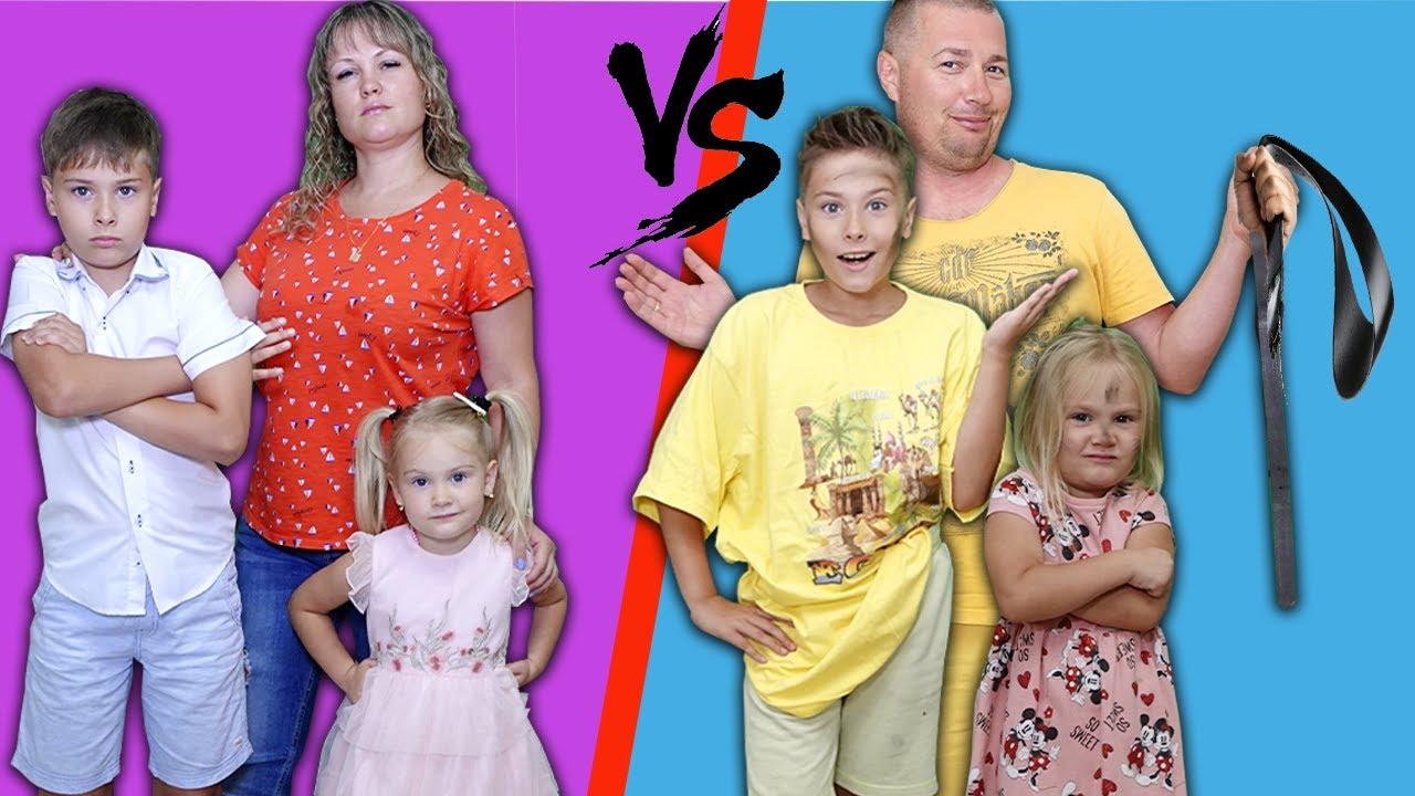 ПАПА VS МАМА ! ВАЙНЫ 24 часа на каникулах Типы родителей