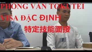 Giới thiệu việc làm tại Nhật cho Kĩ Sư Việt Nam. Miễn Phí giới thiệu. Lương: 36-60 triệu tùy năng lực kinh nghiệm. Liên hệ: thanhmes@gmail.com hoặc inbox...