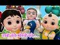 Nani Teri Morni   Lakdi Ki Kathi   Hindi Rhymes for Kids