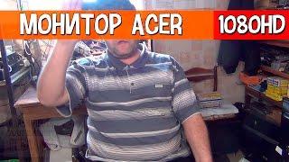 Ремонтируем монитор Acer | Hет изображения.
