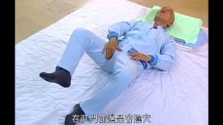 崔介忱老先生長壽養生保健功夫-1