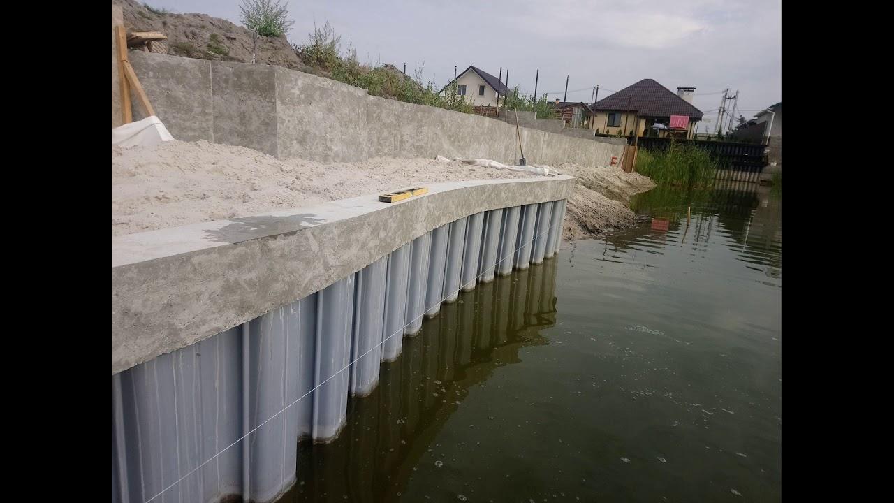 Берегоукрепление бетон перекрытия бетон