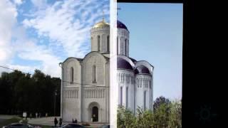 Дмитриевский собор. Владимир(Дмитриевский собор находится в городе Владимире. В некоторых источниках он упоминается как