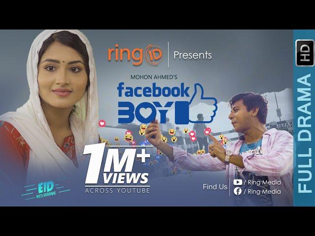 Facebook Boy   Shamim Hasan Sarkar   Tasnia Farin   New Eid Natok 2019