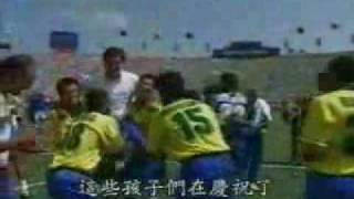 Download Video World Cup 1994 Final - Brazil 3:2 Italy MP3 3GP MP4