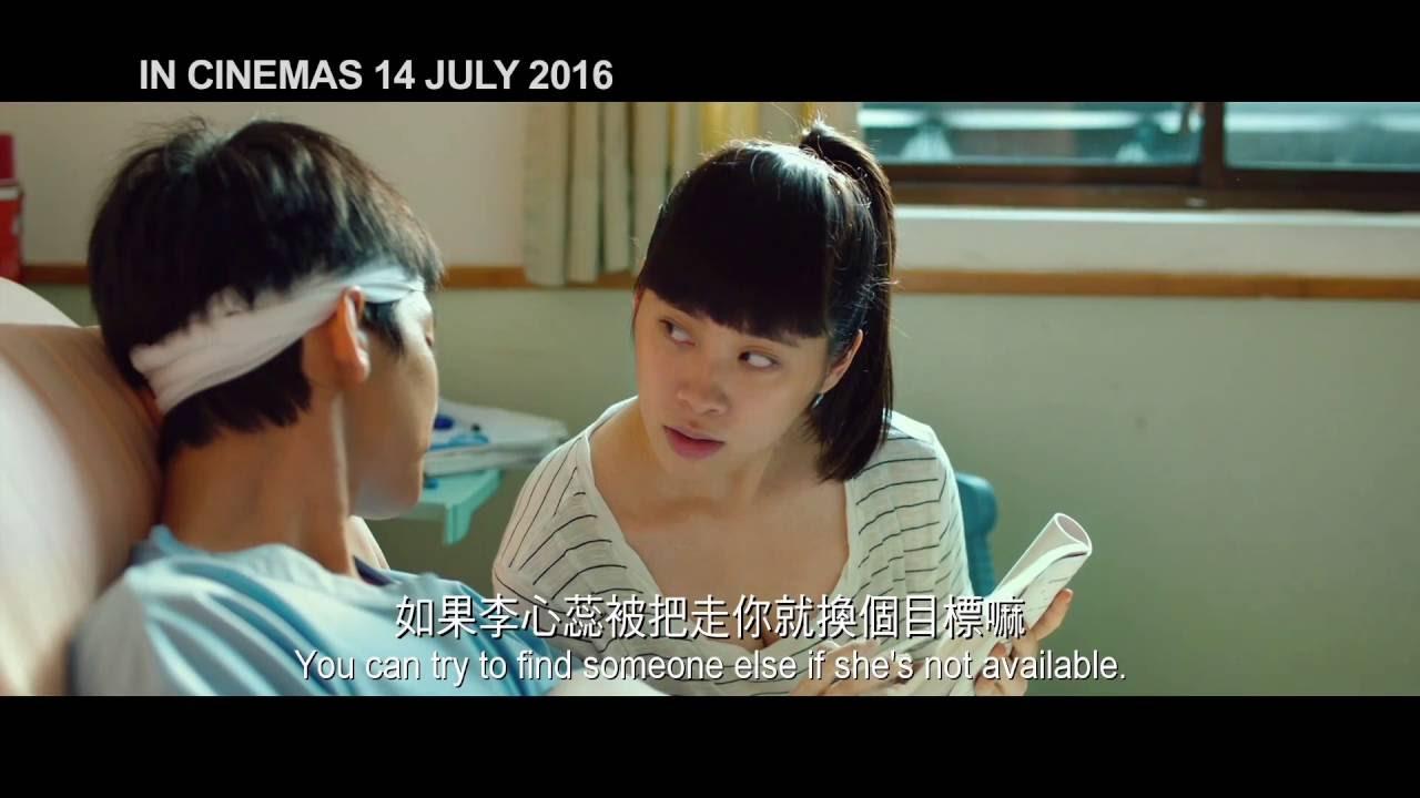 六弄咖啡館 At Cafe 6 Malaysia Official Trailer - YouTube