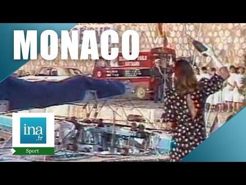 Les déboires de Caroline de Monaco et le baptême du bateau | Archive INA