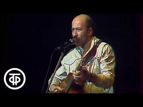 "Александр Розенбаум ""Вальс-бостон"" (1988)"