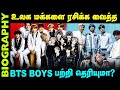 Untold Story about BTS Boys  Biography in Tamil  Bangtan Boys