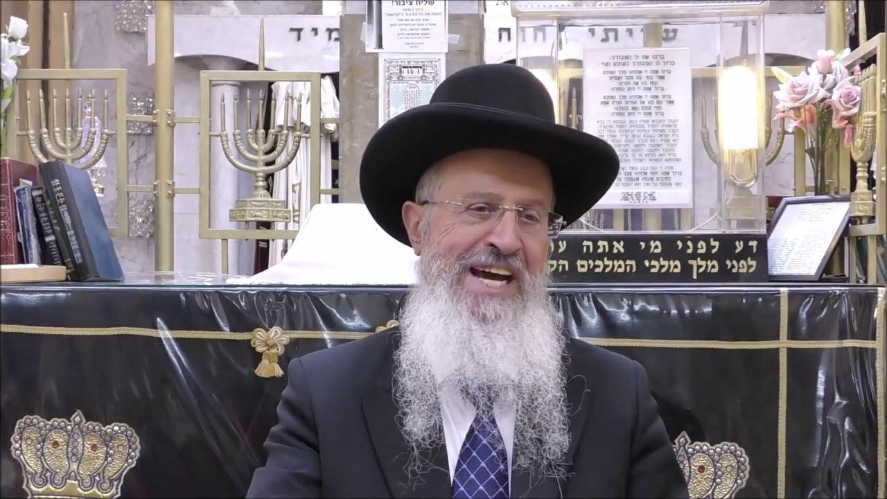 """הרב אברהם יוסף שליט""""א - מתי חלה קבלת שבת סימן רסג סעיף יא - קרח תשע""""ט"""