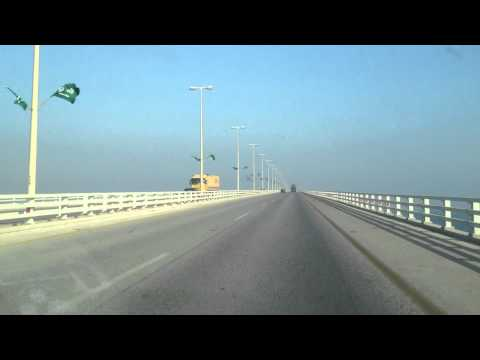 SAUDI BRIDGE (SAUDI - BAHRAIN) 23-SEP-2012 NATIONAL DAY OF KSA