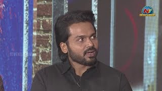 Khaidi Movie Team Funny Interview | Karthi | Lokesh Kanagaraj | NTV Entertainment