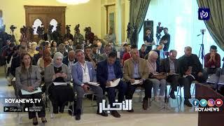 الرزاز يعرض برنامج عمل الحكومة ويدعو الأردنيين إلى الصبر  - (9-4-2019)