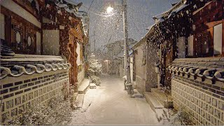 [4K] Bukchon Snowfall Night and Frozen Roads in Seoul Lead to Traffic Chaos 폭설이 내린 서울 북촌한옥마을의 밤