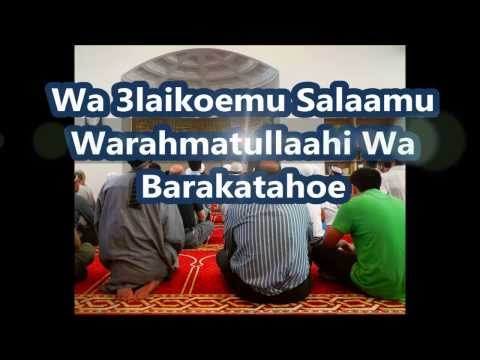 How To Perform Khutbah [Lesson] (Beginning Of Du'a)