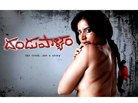 Kannada Superhit Movie Dubbed In Telugu As...