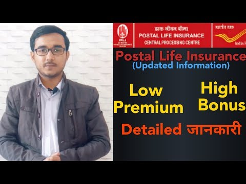 Postal Life Insurance Post Office Schemes Youtube