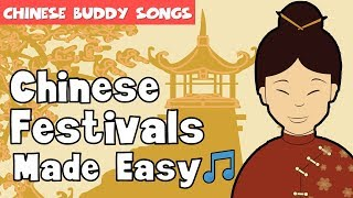 4 Chinese Festivals / Holidays Made into Raps
