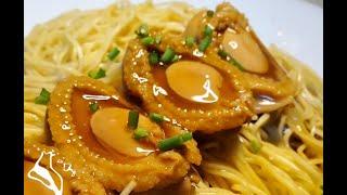 鮑魚撈麵 / 最緊要試個汁  Noodle With Abalone  【20無限】