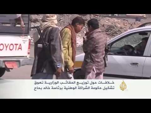اشتباكات وحروب شوارع بين الحوثيين وتنظيم القاعدة