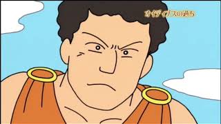 7/13 ギリシア神話 第7話「オイディプスの過ち」 GREEK MYTHOLOGY 540px