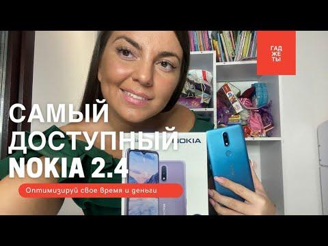 Мобільний телефон Nokia 2.4 2/32 GB Charcoal