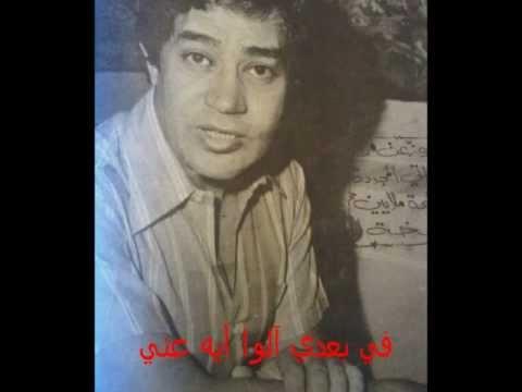 محرم فؤاد - معرفتش تحبني.Moharam Fouad - You didn't know how to Love me