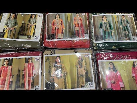Orient Lawn Caribe Voile D9648a top online wholesale ladies party wear dresses  cloth design 2021