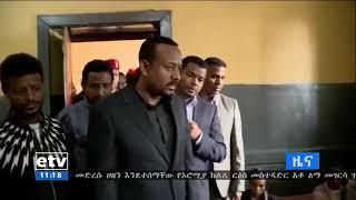 Ethiopia:ዶ/ር ዐቢይ እጃሁን ሰብስቡ ሲል አስጠነቀቀ አዲስ አበባ ዙሪያ የተፈናቀሉ ዜጎችን ጎበኙ