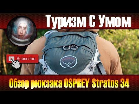 купить Рюкзак Для Путешествий 34 Л. Армированный