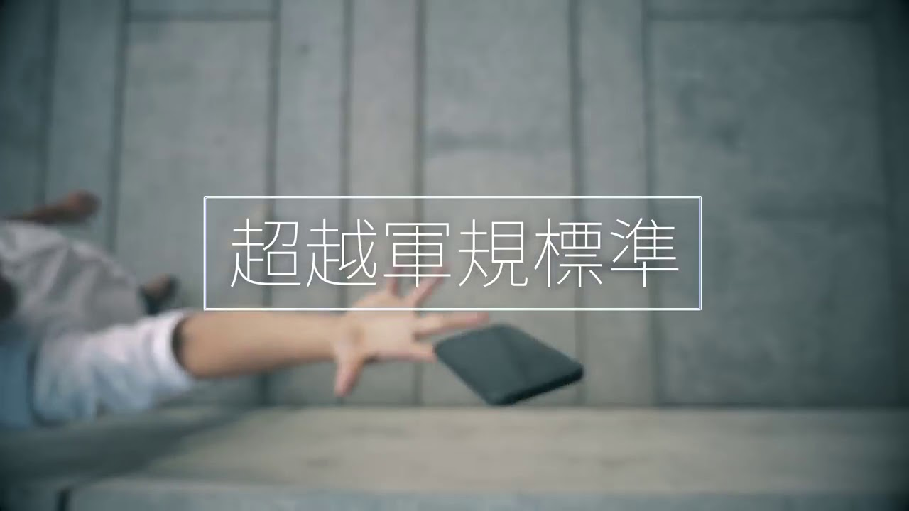 RhinoShield 犀牛盾防摔手機殼 - Samsung Galaxy S8 / S8 + - YouTube