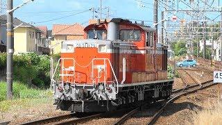 【がんばろう日本】JR西日本 DD51形ディーゼル機関車 [DD51-1179] (後) 山陰迂回貨物訓練運転