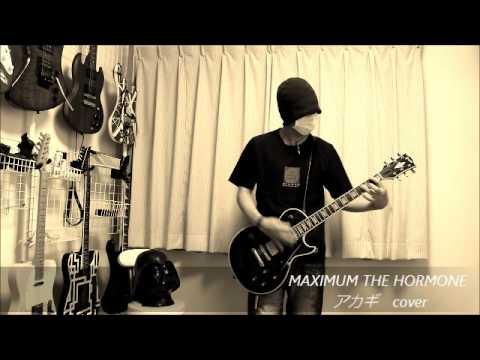 Клип Maximum The Hormone - Akagi