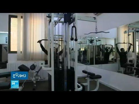 كيف يعاد تأهيل متعاطي المخدرات في مركز علاج الإدمان في العاصمة الأردنية  - نشر قبل 6 ساعة