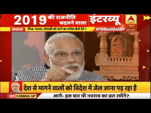 PM Shri Narendra Modi's interview to ABP News.