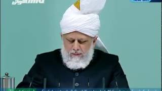 (Tamil) Holy Prophet's (sa) attribute of forgiveness - Friday Sermon 14th January 2011