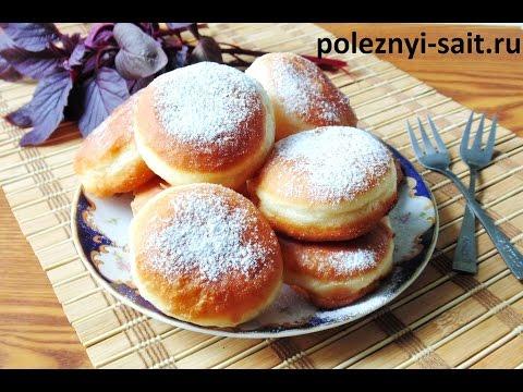 Домашние воздушные пончики на дрожжах