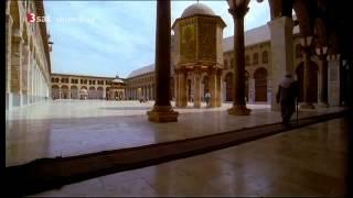 Damaskus  Die Mutter aller Städte