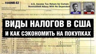 видео Разведопрос: Константин Сёмин о фильме