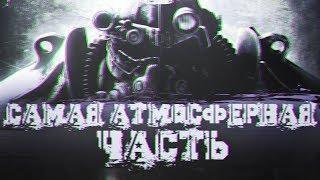 Fallout 3 - САМАЯ АТМОСФЕРНАЯ ЧАСТЬ СЕРИИ (обзор, мнение)