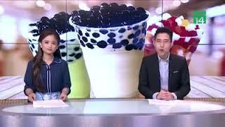 Nữ Sinh 14 tuổi Ngộ Độc Trà Sữa Nguy Kịch ở Hồ Chí Minh