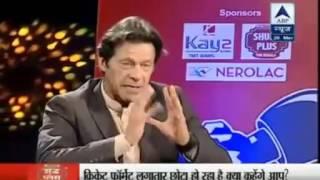Imran Khan on  Javed Miandad