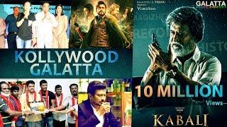 Kollywood Galatta: KabaliTeaser | SabashNaidu | 24 | Manithan | Vishal