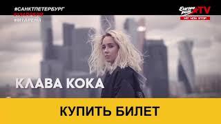 12 апреля - Грандиозный фестиваль #HitNonStop в Санкт-Петербурге