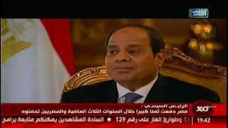 السيسي: مصر دفعت التمن كبير اوى ال 5 سنين اللى فاتوا!