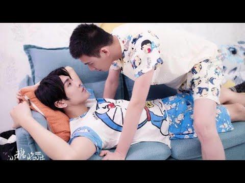Download Bl || Love trap | 冰糖陷阱   LOVE TRAP | kiss Yaoi 💞💏 gey movie
