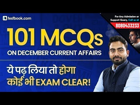 Top 100 Current Affairs Questions | December Current Affairs Revision Class | Abhijeet Sir