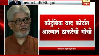 Mumbai : Jaydev Thackeray going to reveal various things in high court